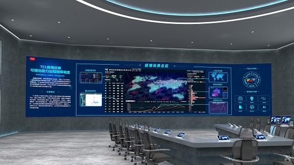 TCL智显发布商用领域战略布局 打造万物互联新物种