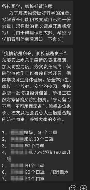http://www.880759.com/shishangchaoliu/19695.html
