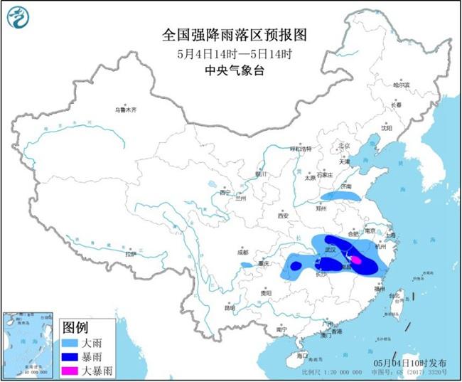暴雨蓝色预警!安徽湖北浙江福建江西等地有大到暴雨