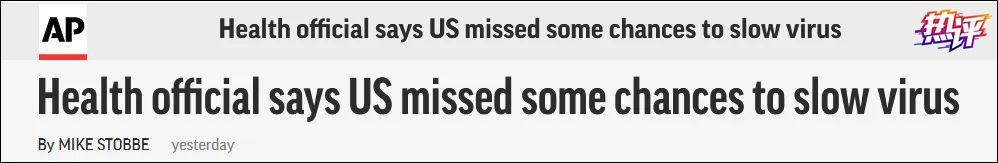 央视:美国疫情严重