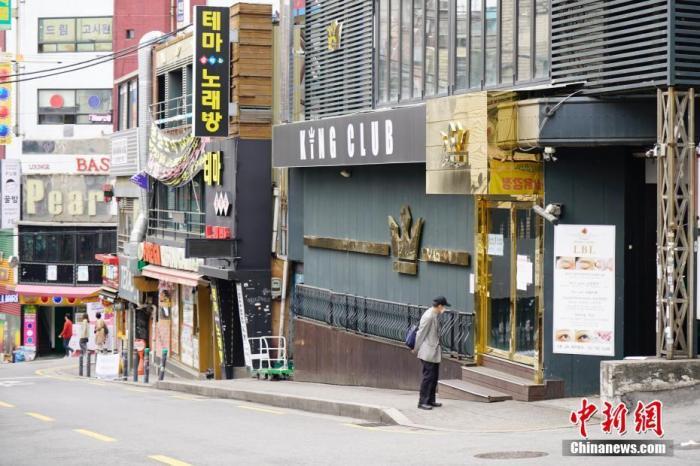韩国首尔夜店集体感染已致119人确诊 2.2万人检测