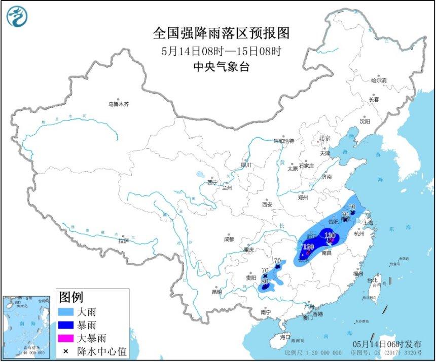 暴雨预警!湖南江西等7省区有大到暴雨 局地大暴雨