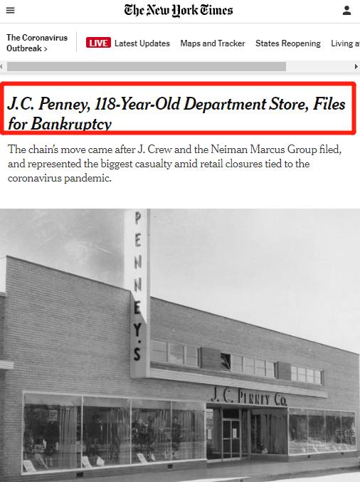 轰然崩塌!疫情下美国零售业迄今最大受害者出现了,118年老店破产!盘后暴跌30%,9年巨亏300亿!9万员工惨了