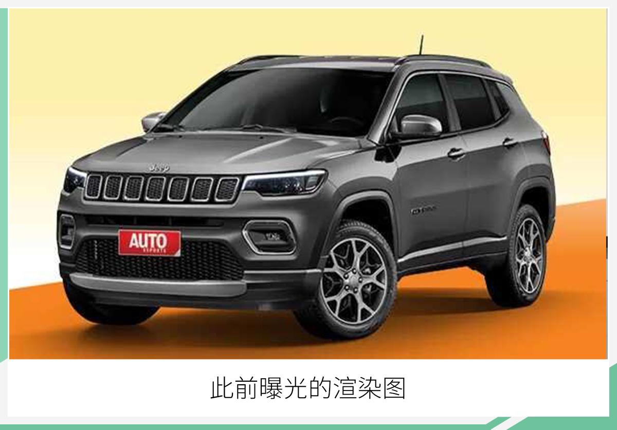 6月4日正式亮相 新款Jeep指南者发布预告图