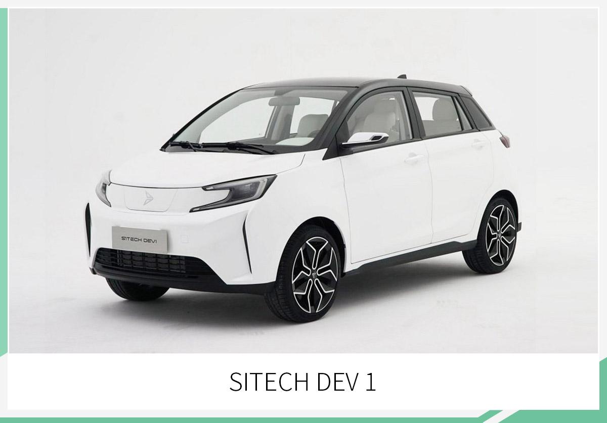 规划更多新产品 新特汽车全新车型预计于8月发布