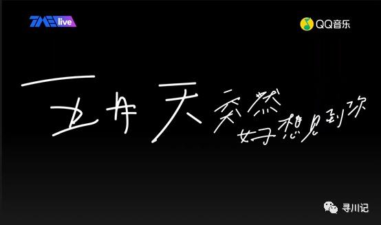 网易赴港二次上市;杨天真卸任艺人经纪业务转战直播;长三角影视行业加速复工
