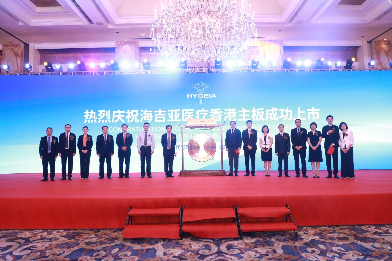 中国最大肿瘤医疗集团海吉亚港股上市 华平投资医疗领域梅开二度