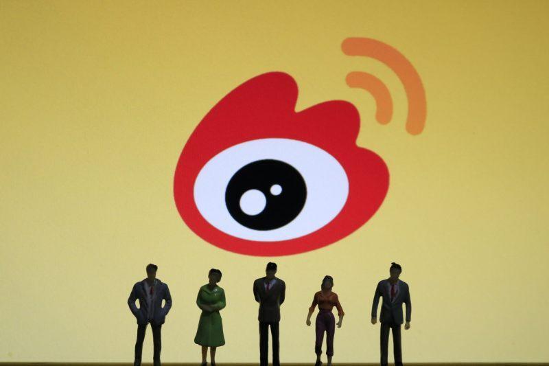 微博解散涉黄、违法等112万个微博群