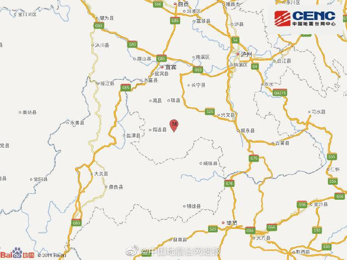 四川宜宾市珙县发生3.7级地震 震源深度9千米