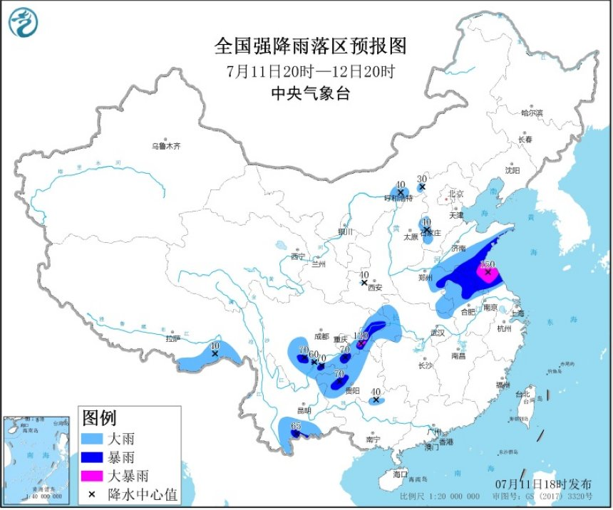 暴雨蓝色预警:江苏北部、重庆中部等局地有大暴雨