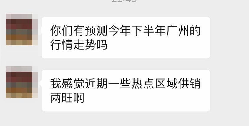 http://www.house31.com/tudiguanzhu/132380.html