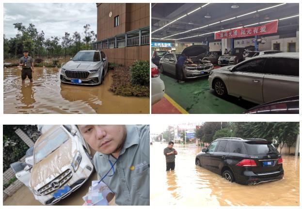 生命至上 客户至上  多地暴雨持续 阳光保险积极应对险情