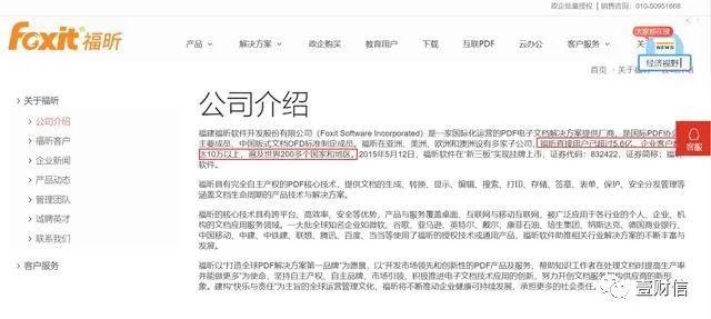 桂林福彩中心网站:人类知识分类结构图:安全教育安全常识内容