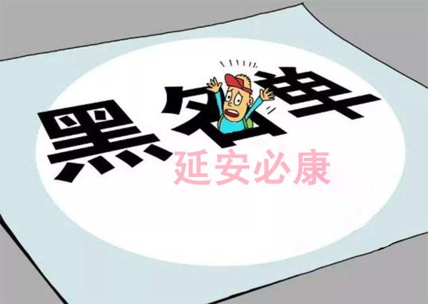 福安药业(300194.SZ):控股股东