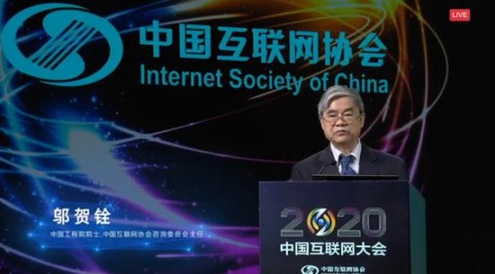 邬贺铨:5G将带来想不到的新应用 开创更广阔创新空间