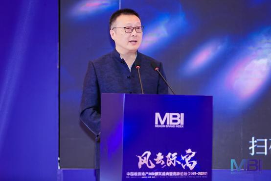 1本蓝皮书、2场巅峰对话、4个经典分享…2020年度租赁地产(公寓及办公)MBI精华集锦!
