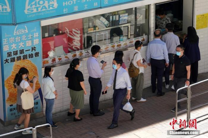 关注香港疫情:5.5万高危人士已检测 再有69人出院