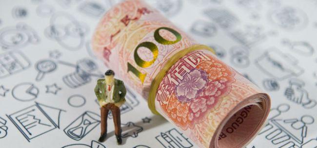 """【首席观察】降成本+筑本强基!""""双循环""""下的人民币国际化突破"""