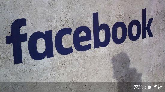 """山寨TikTok Facebook""""打劫""""短视频"""