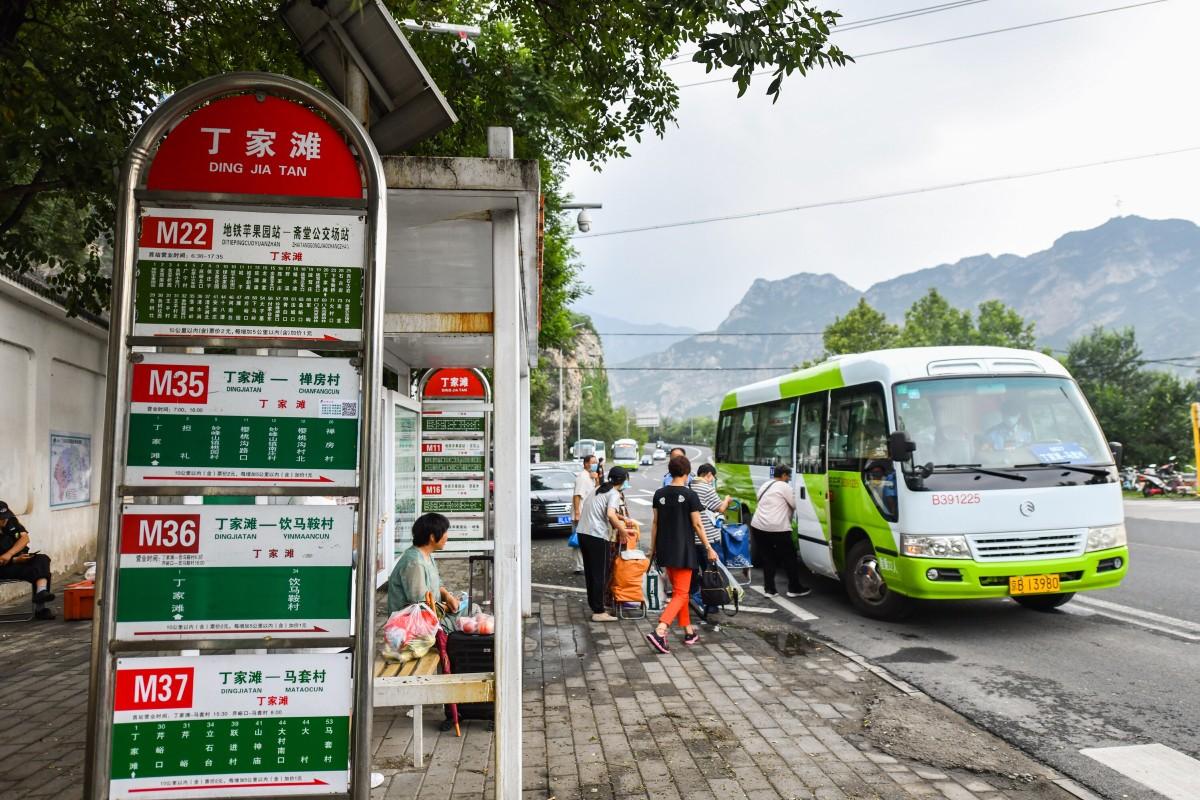 京西大山深处通了公交车,村里的老人下山更方便了