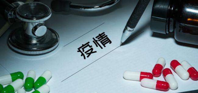 高瓴HCare全球健康产业峰会召开 发布新冠疫苗研发最新进展