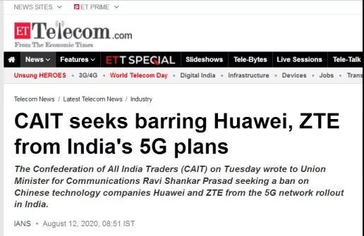 印度又挑事!拟禁止华为、中兴参与5G网络建设,两家公司这样回应…