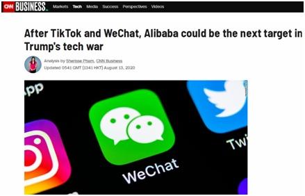 十多家大型美企反对微信禁令,苹果销量恐下降30%