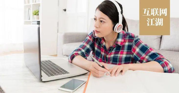 在线教育的冰与火之歌:一边暑假期,一边整顿期