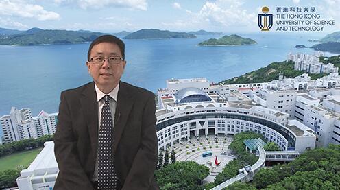 香港科技大学首席副校长倪明选致辞(远程)