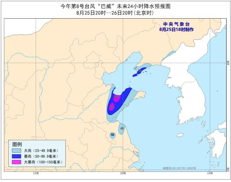 """台风""""巴威""""27日上午将在辽宁东部到朝鲜西部一带沿海登陆"""