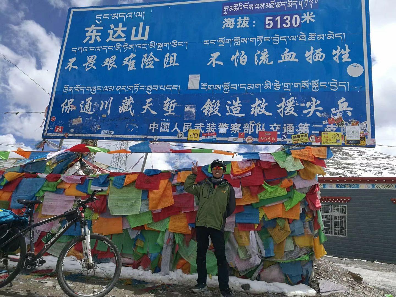 环中国骑行男子青海失联,警方:发现该男子尸体,现已排除他杀