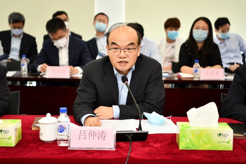 中国工商银行首席技术官吕仲涛发言