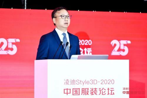 ����杩�Style3D路2020涓��芥��瑁�璁哄����������灞�����婧�瑙�寰�