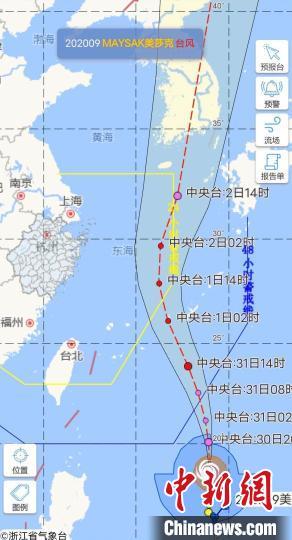"""第9号台风""""美莎克""""逼近 浙江部署防御工作"""