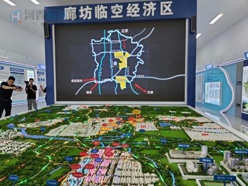 【行走自贸区】大兴机场694.jpg