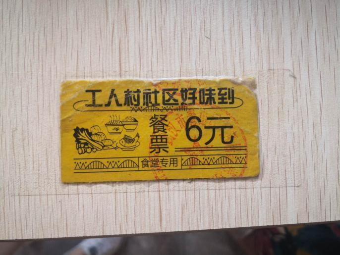 """武汉青山居民:""""向总书记报告,我们的生活越过越好"""""""