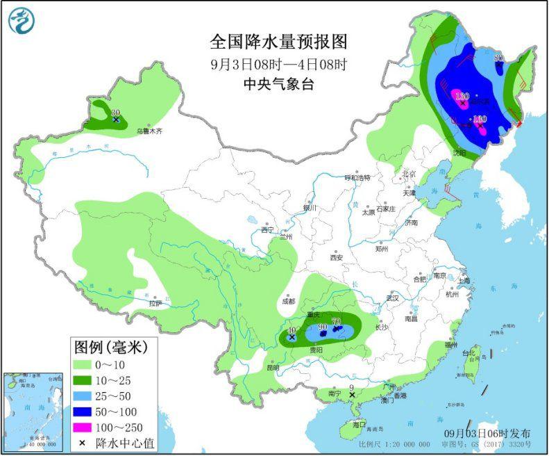 """台风""""美莎克""""将给东北地区和东部海域带来强风雨"""