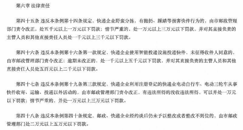 【虎嗅早报】美光将在9月14日后断供华为;印度政府再度禁用118款中国App