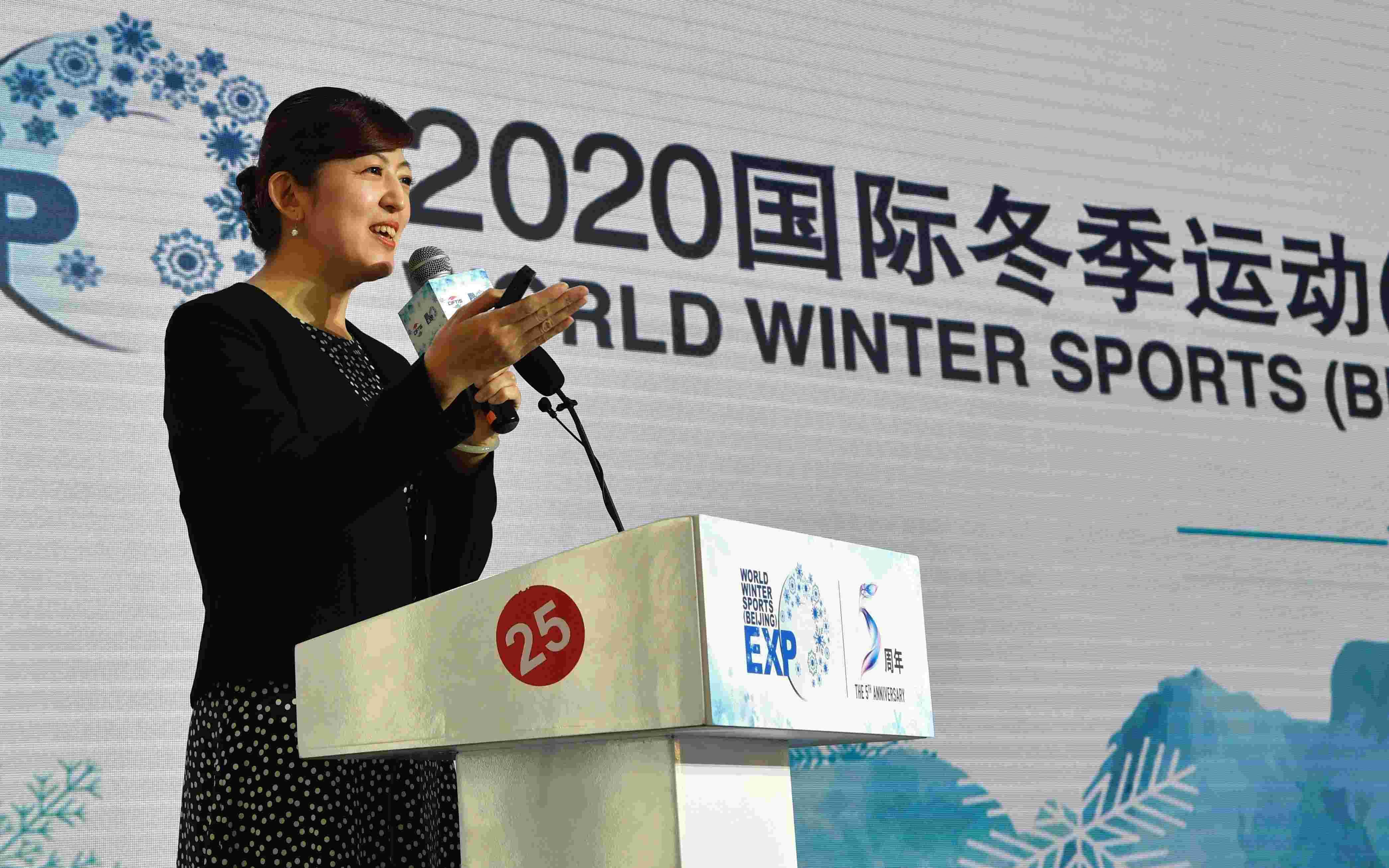 """20余冰雪强国参展服贸会""""冬季运动专题展"""""""