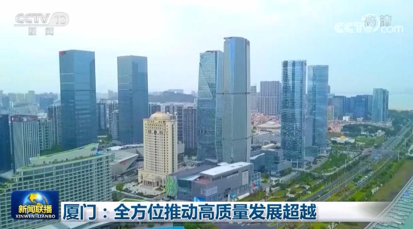 """【经济特区40年】穿越""""大厦之门"""" 全方位高质量发展超越"""