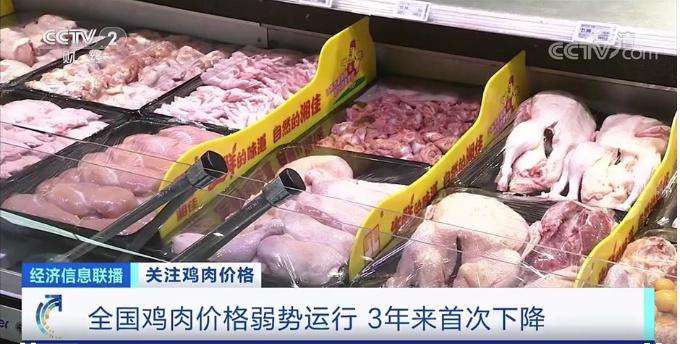"""养一只赔10元!超市也打折促销,上市公司业绩受拖累,鸡肉不""""香""""了?"""
