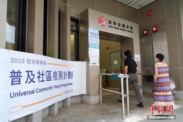 香港新增4例新冠肺炎确诊病例 累计确诊增至4975例