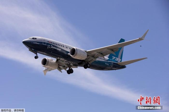 美发布波音737MAX空难调查报告 痛批波音吁改革