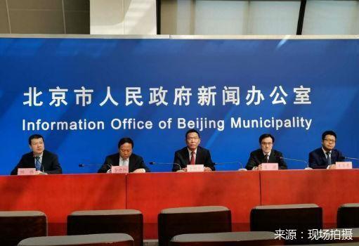 与青岛、苏州等城市深度合作  2020北京国际设计周辐射联动城市发展