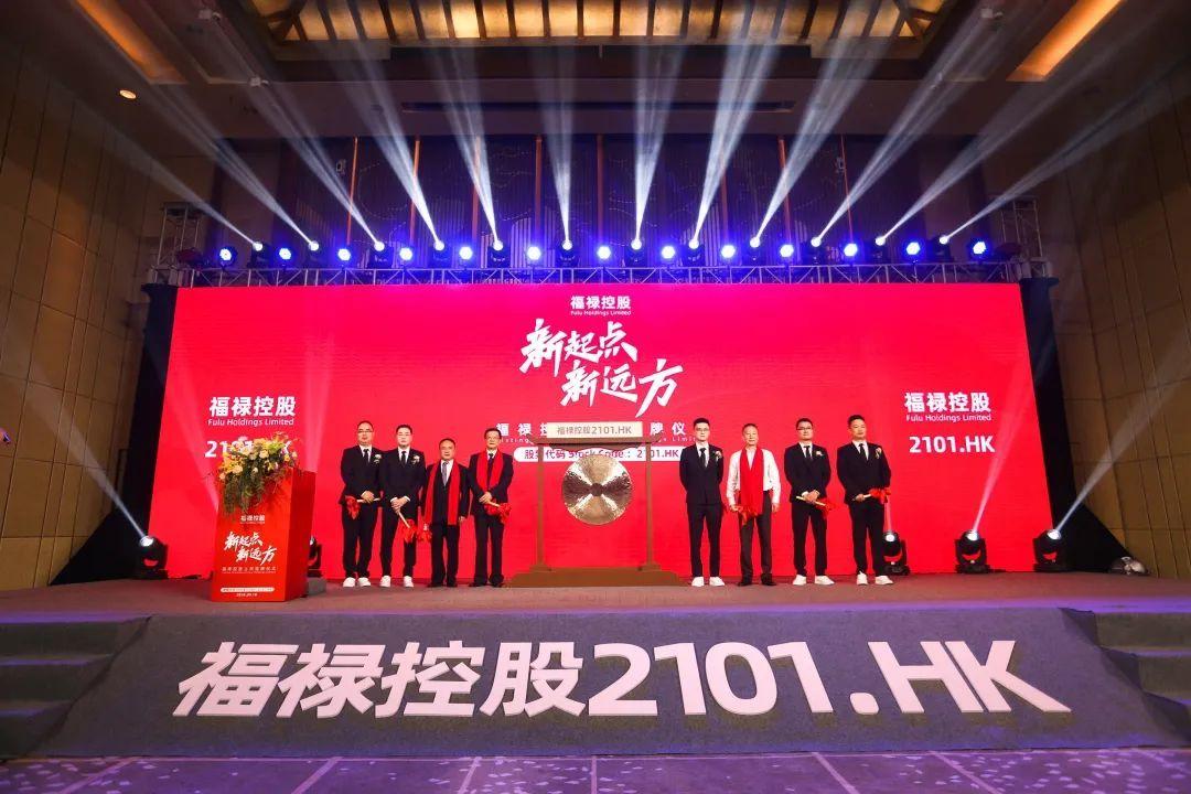 赴港IPO,它成为中国第三方虚拟商品及服务第一股