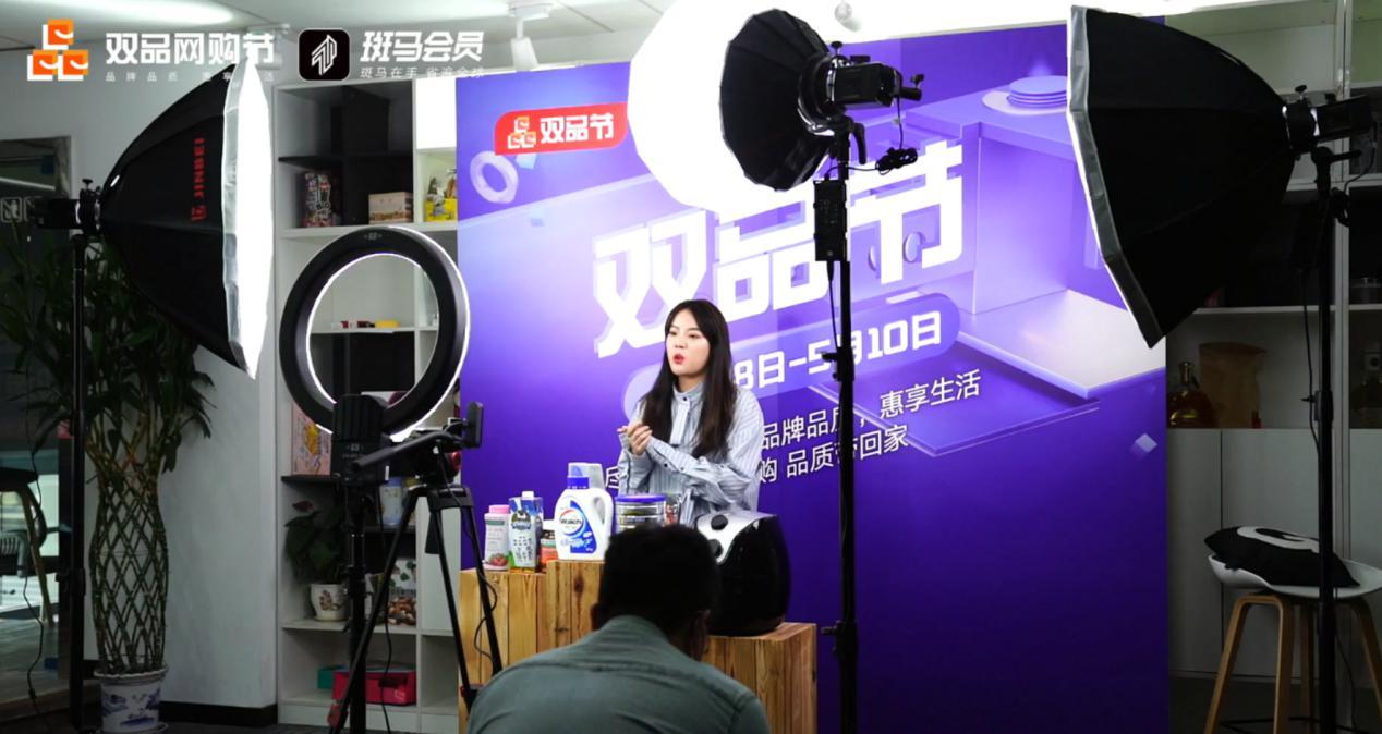 """斑马会员获颁""""杭州新消费突出贡献企业"""" 新消费领域持续发力"""