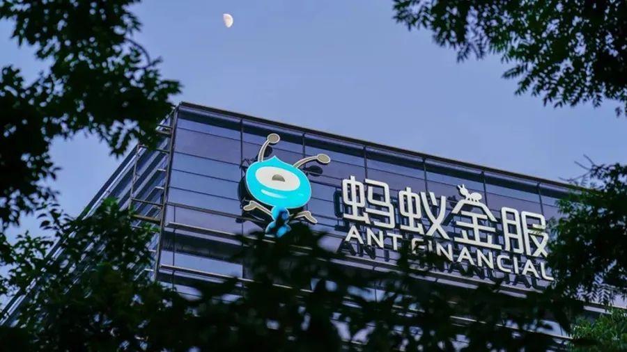 蚂蚁集团寻求明日通过港交所聆讯:全球最大IPO,10月中下旬两地上市