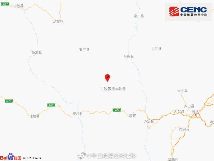 四川甘孜州道孚县发生3.2级地震 震源深度8千米