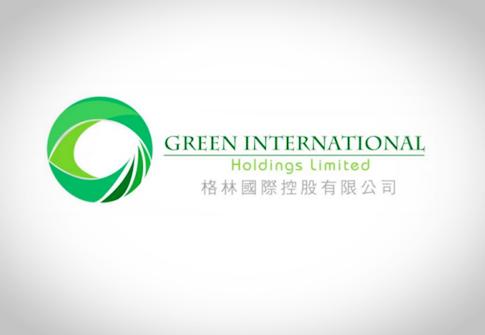格林国际控股(02700-HK)1供1募资9900万