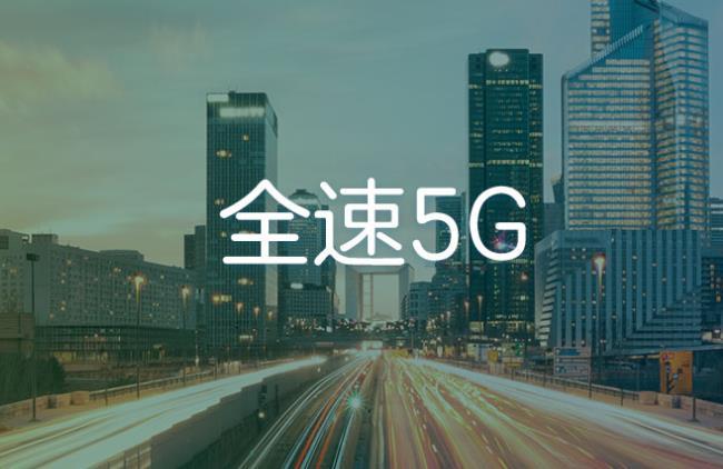 中兴通讯(00763-HK):仁兴科技代价33.15亿元人民币收购微电子24%股权